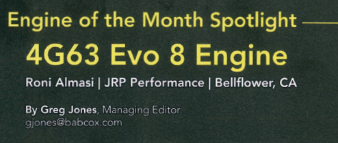 "EngineBuilder: ""Engine of the Month Spotlight"", Featured Article!"